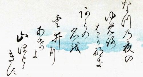 Illustration af haiku
