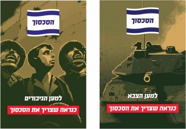 Palæstinensiske-Israelske konflikt - Et paradoks