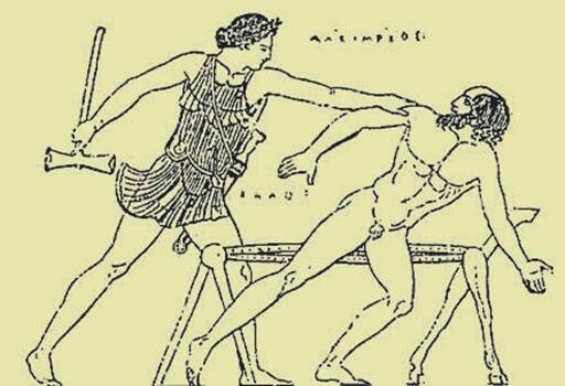 Prokrustes fra græsk mytologi