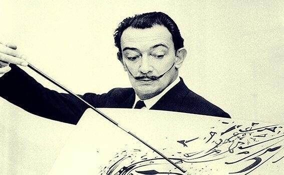 Salvador Dali maler