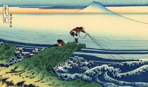 Samuraien og fiskeren: En smuk historie